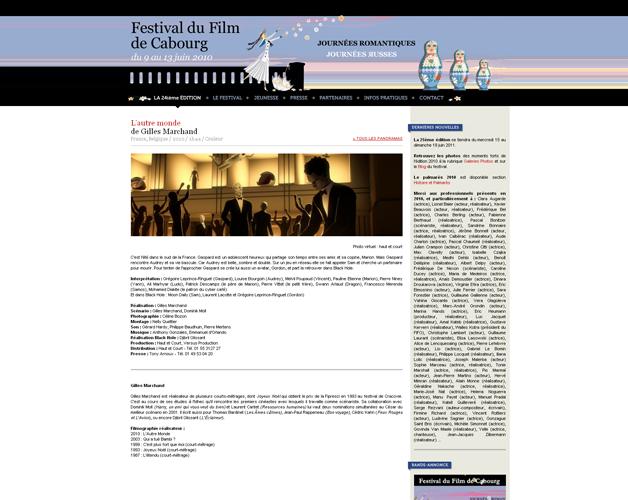 Fiche film, édition 2010
